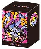 ポケモンカードゲーム オフィシャルデッキケース 「シャンデラ」