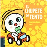 img - for El chupete de Tento / Tento's Pacifier (El Perrito Tento / Tento the Puppy) (Spanish Edition) book / textbook / text book