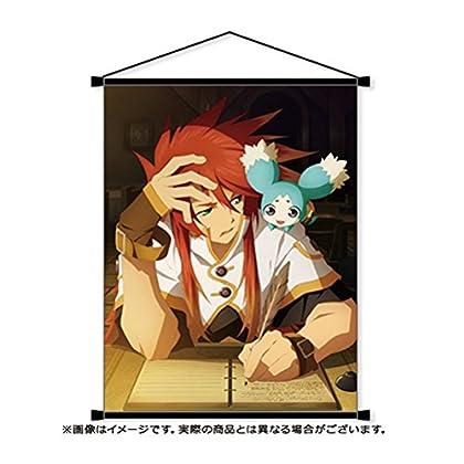 ビバ☆テイルズ オブ マガジン [20] ルーク 特製タペストリー