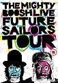 The Mighty Boosh: Live - Future Sailors Tour [DVD]