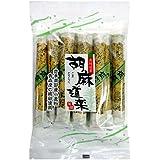 菊泉堂製菓 胡麻道楽 10本×12袋