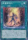 遊戯王カード TDIL-JP059 黒魔導強化(ノーマル)遊戯王アーク・ファイブ [ザ・ダーク・イリュージョン]