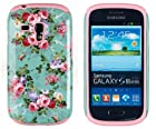 DandyCase 2in1 Hybrid High Impact Hard Vintage Sea Green Floral Pattern + Pink Silicone Case Cover For Samsung Galaxy S3 Mini i8190 + DandyCase Screen Cleaner