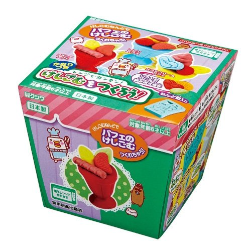 DIY eraser making kit to make yourself ice cream eraser with Flavor - 1