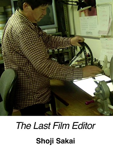 Shoji Sakai: The Last Film Editor