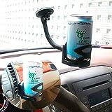 ドリンク ホルダー 車用 フロントガラス エアコン (吸盤+空調口)
