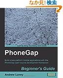 Phonegap Beginner's Guide: Build Cross-platform Mobile Applications With the Phonegap Open Source Development Framework