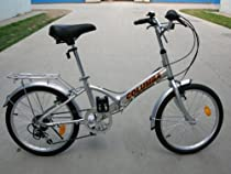 "Columba 20"" Alloy Folding Bike W. Shimano 7 Speed Silver (R20A_SLV))"