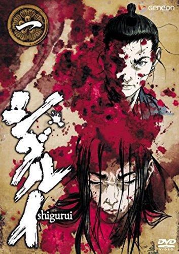 シグルイ 1 [DVD]