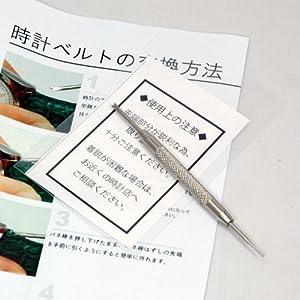 Morellato - Correa de piel (18mm) de Morellato