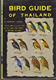 img - for Bird Guide of Thailand book / textbook / text book