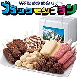 竹下製菓のアイス詰め合わせギフト ファミリーパック