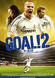 GOAL!2(リプライス再発売) [DVD]