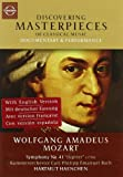 Discovering Masterpieces of Classical Music: Mozart's Symphony No. 41 [DVD Video] [Import]
