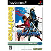 BASARA Best Price
