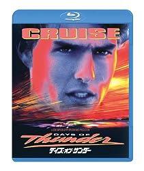 デイズ・オブ・サンダー [Blu-ray]