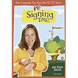 Signing Time Volume 1: My First Signs DVD ~ Rachel de Azevedo Coleman