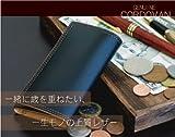 【コードバン】[CORDOVAN]名入れ キーケース <カラー:チョコ>