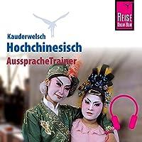 Hochchinesisch (Reise Know-How Kauderwelsch AusspracheTrainer) Hörbuch