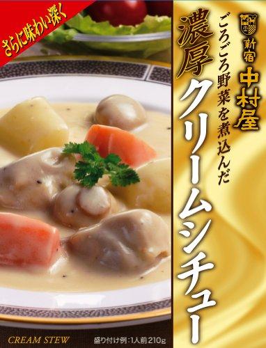 中村屋 ごろごろ野菜を煮込んだ濃厚クリームシチュー 210g×5個