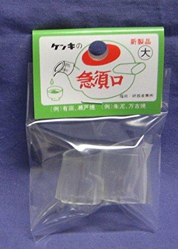 http://macaro-ni.jp/36244