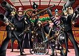 2000ピース ワンピース STRONG WORLD II 2000-102