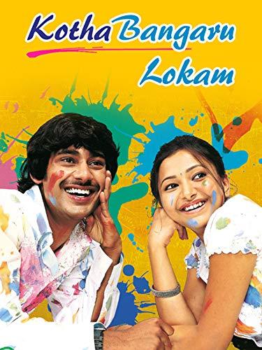 Kotha Bangaru Lokam