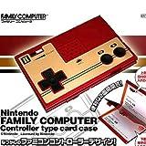 Nintendo ファミコンコントローラー型名刺ケース 2コントローラー