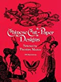 img - for Chinese Cut-Paper Designs (Dover Pictorial Archive) book / textbook / text book
