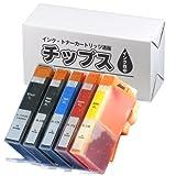 ヒューレット・パッカード 【HP178 互換インク】5色セット【ICチップ付き】
