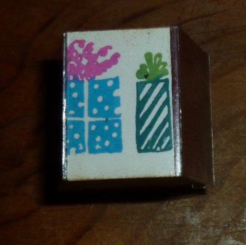 Mini Presents Rubber Stamp