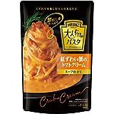 ハインツ 大人むけのパスタ 紅ずわい蟹のトマトクリームスープ仕立て 180g×4袋