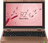 パナソニック Let's Note CF-RZ4CDMBR (Intel CoreM-5Y10/8GB/SSD256GB/Windows8.1 Pro Update 64bit/MS Office H&B Premium/10.1型ワイド/バッテリー最大約14時間)