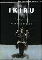 Ikiru (The Criterion Collection)