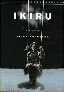 Ikiru - Criterion Collection [Import USA Zone 1]