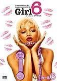 ガール6[DVD]
