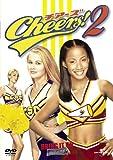 チアーズ!2[DVD]