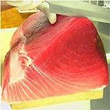 天然 クロマグロ 中トロ(わぎり)〈特上〉 1.6kg