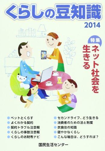 フリップボード - Magazine cover