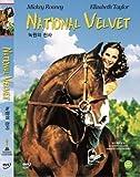 National Velvet [1944]