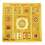 Vedic Vaani Sampoorna Kuber Yantra 9 Inches In Golden Paper - Yellow
