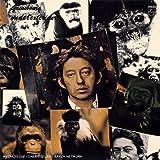 Vu De L'exterieur [Vinyl]