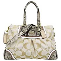 Coach Signature Spectator Exotic Reptile Ashley Carryall Bag 24889 Lt Khaki Multi
