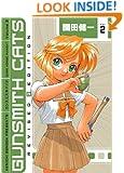 Gunsmith Cats Revised Edition Volume 2 (v. 2)