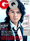 GQ JAPAN (ジーキュー ジャパン) 2011年 04月号 [雑誌]