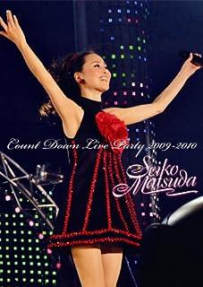 Seiko Matsuda COUNT DOWN LIVE PARTY 2009-2010 [DVD]
