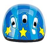 ヘルメット 子供用 軽量 自転車 スケートボード 通気 6ホール Helmet 可愛い キッズ スケートボード ジュニア 通学 プレゼント ブルー星柄