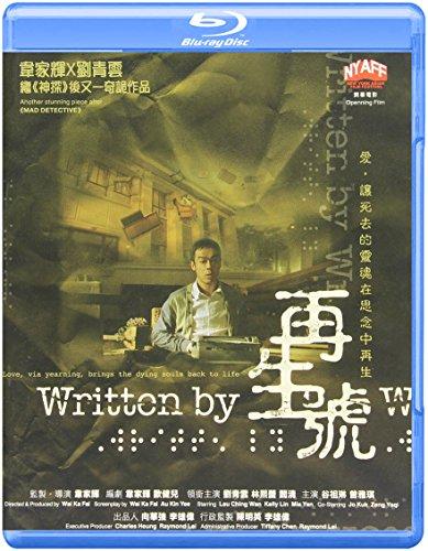 Written By [Blu-ray]