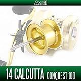 【Avail/アベイル】 シマノ 14カルカッタコンクエスト100用 NEWマイクロキャストスプール 14CNQ1068R シャンパンゴールド