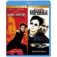 ロミオ・マスト・ダイ/ブラック・ダイヤモンド Blu-ray (初回限定生産/お得な2作品パック)
